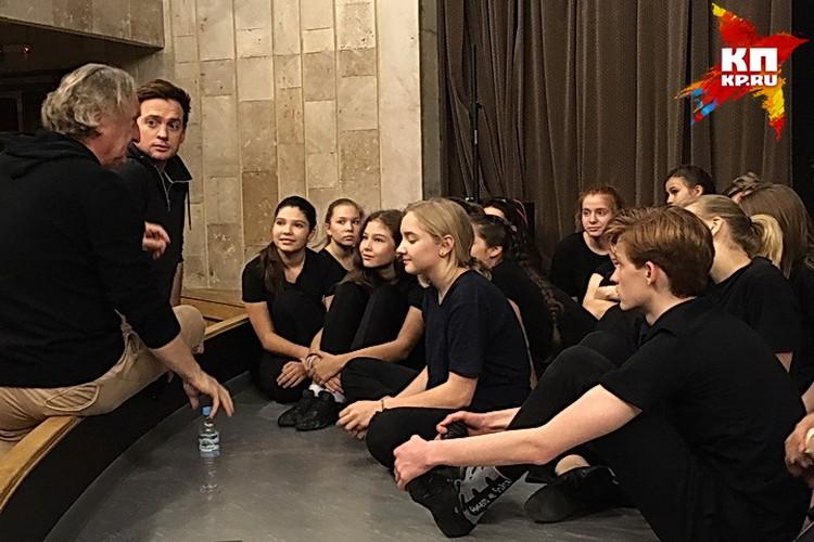"""Артисты """"Острова сокровищ"""" дали мастер-класс в студии """"Театральная, 17""""."""