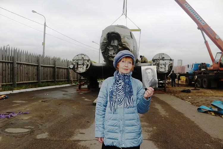Авелина Анциферова. Фото: Русское географическое общество