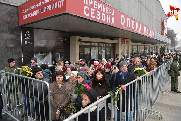 В 10.00 утра у дверей московской филармонии выстроилась очередь из сотен людей