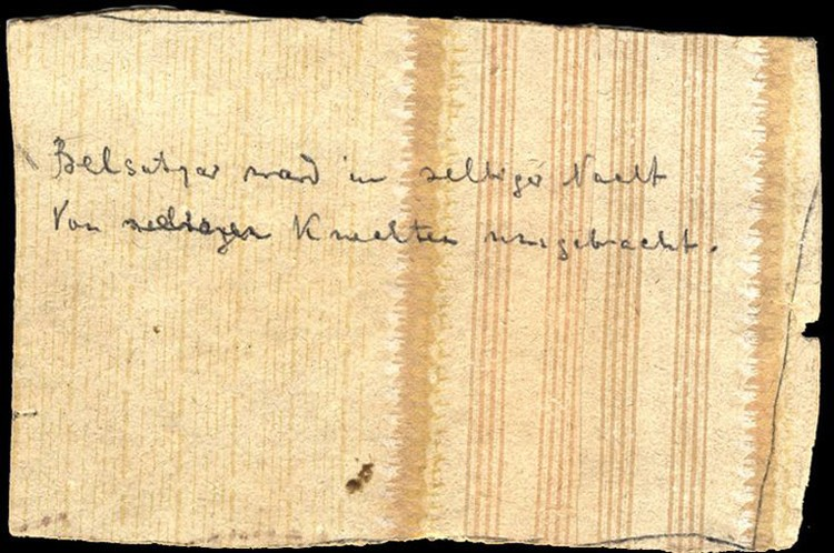 Фрагмент обоев с цитатой из Гейне.