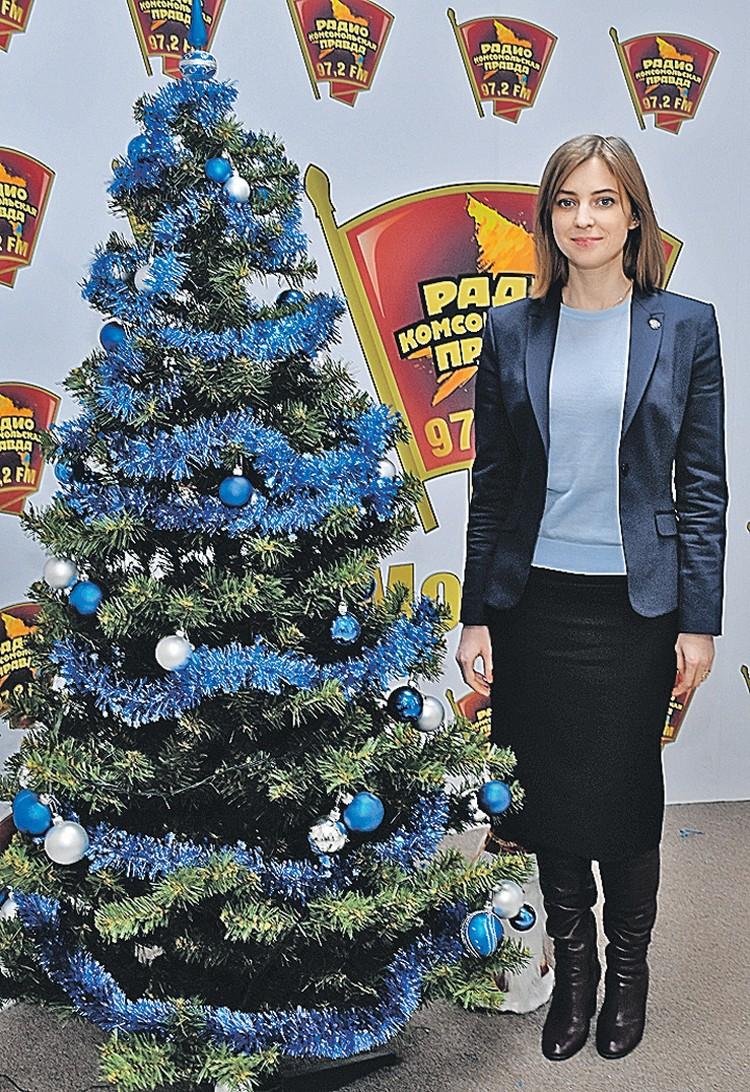 Наталья Поклонская была в «Комсомолке» не в первый раз. В газете и на Радио «КП» всегда рады пообщаться с ней.
