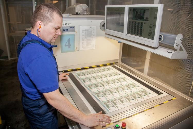 Листы с нанесенными символами проверяют на соответствие эталону при помощи специального сканера.