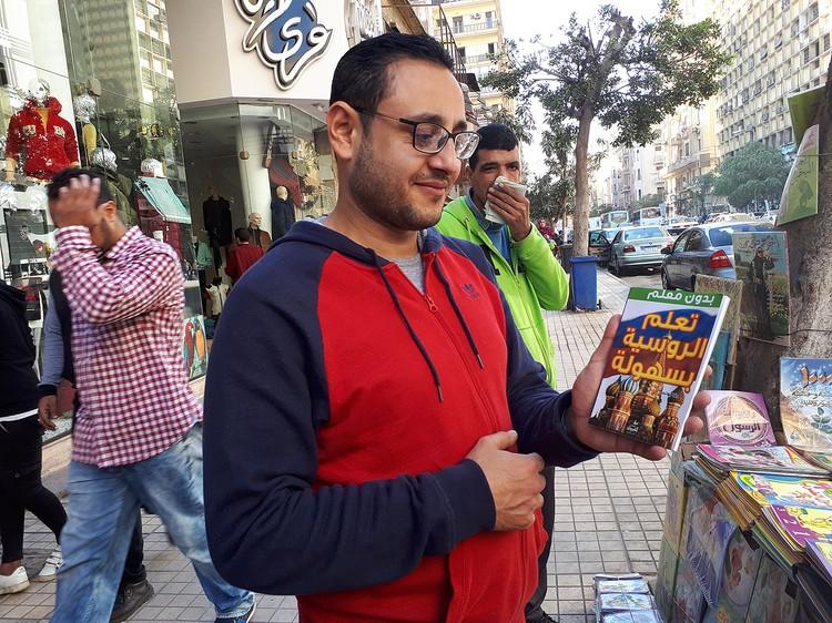 Арабо-русский разговорник в Каире сейчас ходовой товар