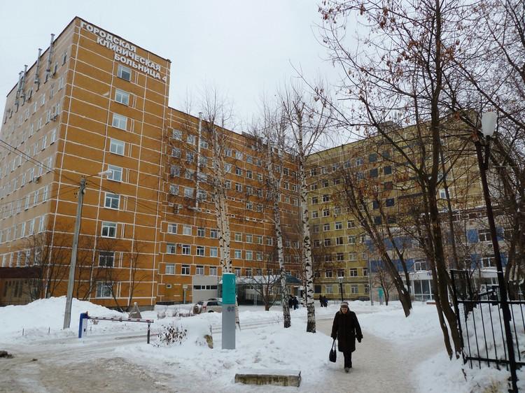 Больница, в которой лежат налетчики и их жертвы