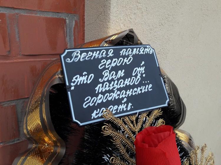 """Последними словами майора Филипова было: """"Это вам за пацанов!"""""""