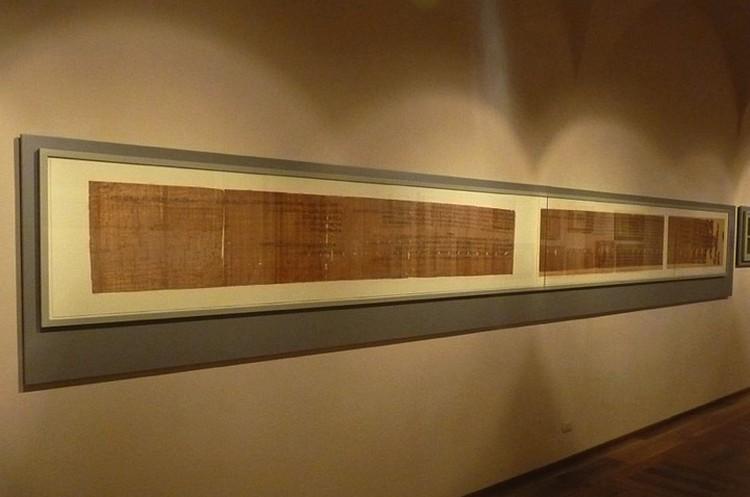 Туринский папирус с протоколами судебных заседаний по делу о покушении на Рамсеса III.