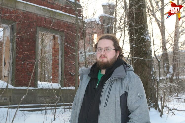 Председатель Вышневолоцкого краеведческого общества Денис Ивлев