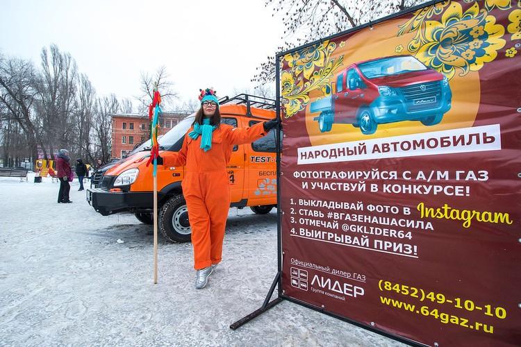 """Масленица с """"Комсомольской правдой"""" в Саратове."""