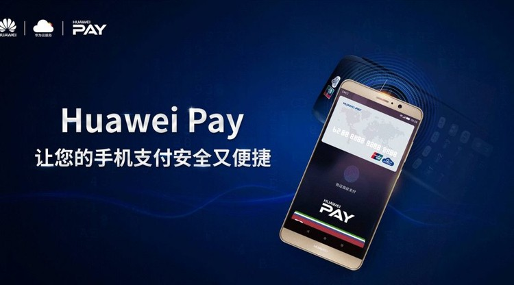 Система оплаты Huawei Pay станет доступной в России.