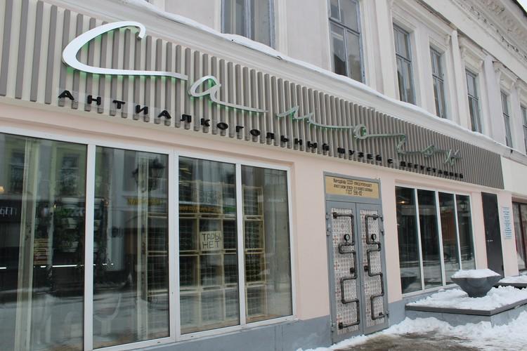 Подобных музеев с таким историческим и культурологическим ракурсом в России нет.