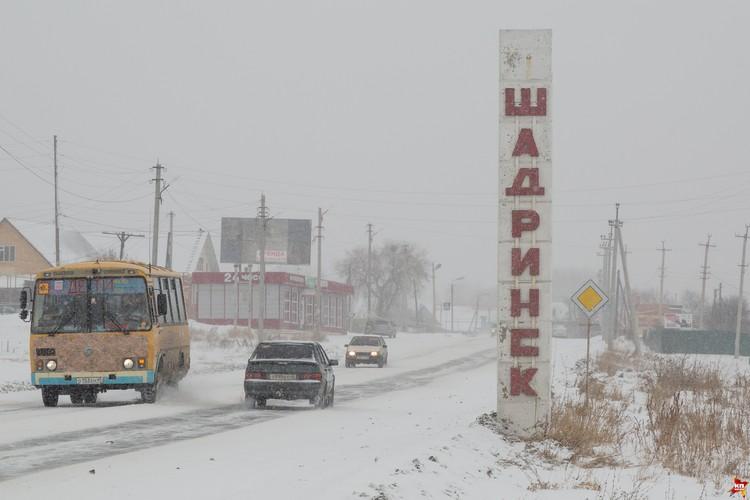 В Шадринске живут 75 тысяч человек. Это второй по количеству населения город в Курганской области