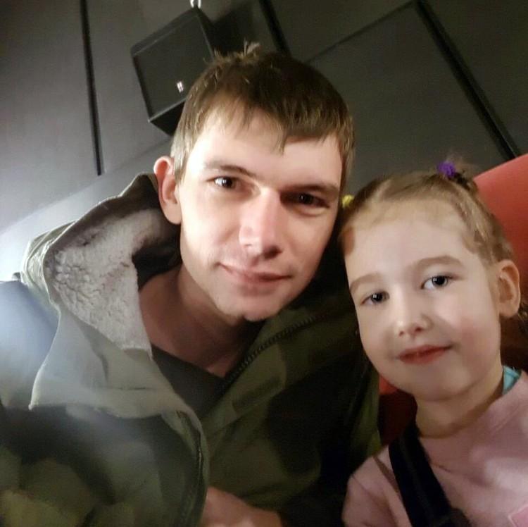 От любимых у жены Станислава Архипенко осталось фото, отправленное из злополучного кинозала