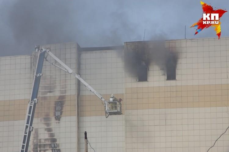 Возгорание в ТЦ «Зимняя вишня» началось на четвертом этаже