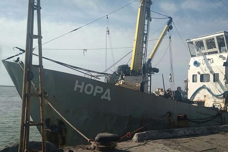 Судно до сих пор ошвартовано в Бердянске. Фото: Госпогранслужба Украины