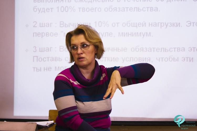 фото: ВРОДО «Искра»/ Наталья Харитон.