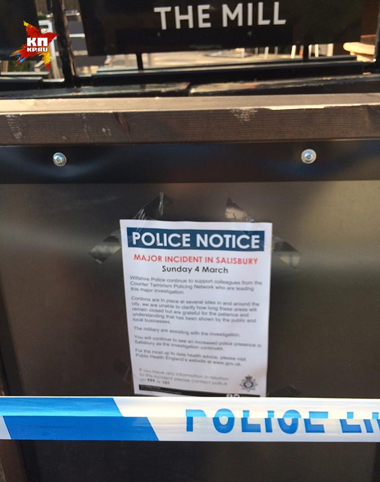 Полицейская листовка на пабе, где Скрипали пили пиво. Паб, возможно, будет разрушен