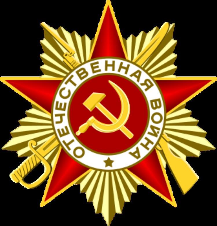Орден Отечественной войны. ФОТО: wikipedia
