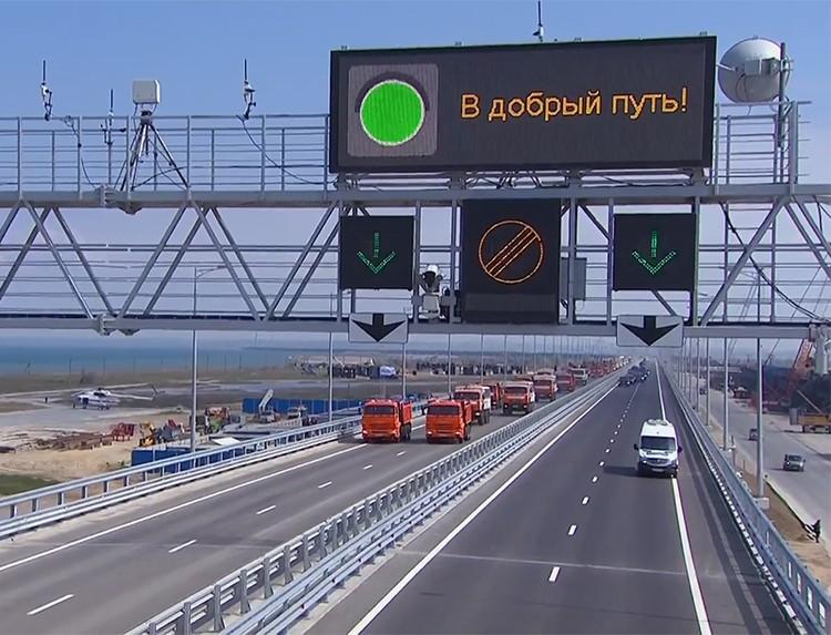 По мосту ехала колонна КамАЗов, во главе которой ехал президент