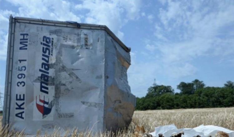 300-килограммовый грузовой контейнер улетел на 3 км влево от места разрушения.