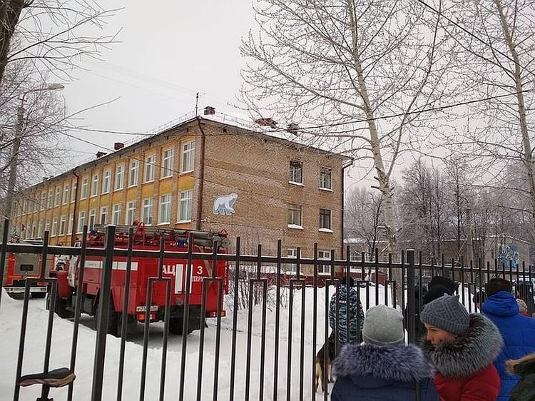 ЧП в пермской школе случилось 15 января