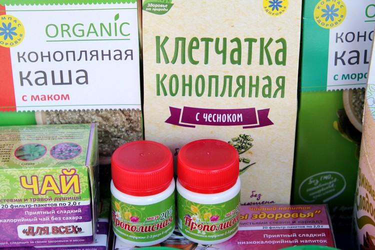 Ассортимент полезной продукции исключительно велик и заслуживает внимания каждого, кто заботится о своем здоровье.