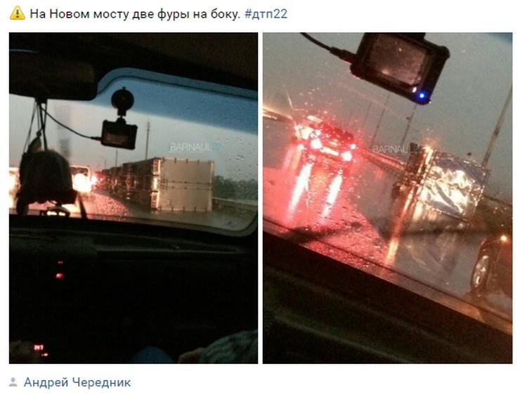 "Скриншот с сайта ""Барнаул 22"""