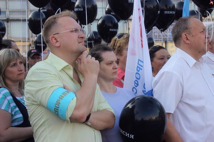 На акцию протеста пришло довольно много людей