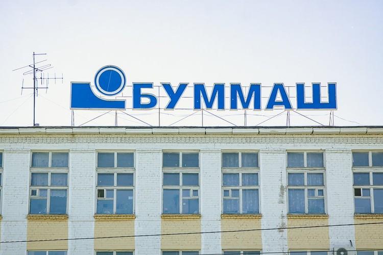 АО «Ижметмаш» создано в 2011 году на базе производственных площадей ОАО «Буммаш»