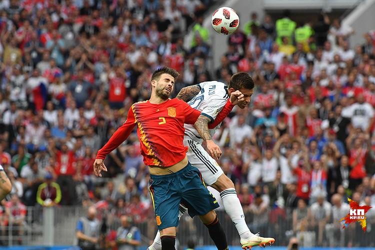 После матча с Испанией была атмосфера тотальной радости