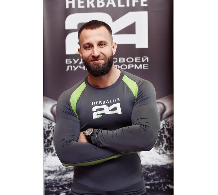 Павел Фатыхов, международный фитнес-презентер, атлет, лектор, методист, фитнес-эксперт Herbalife Nutrition в России.