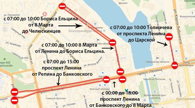 """Схема перекрытий на время марафона """"Европа-Азия"""""""