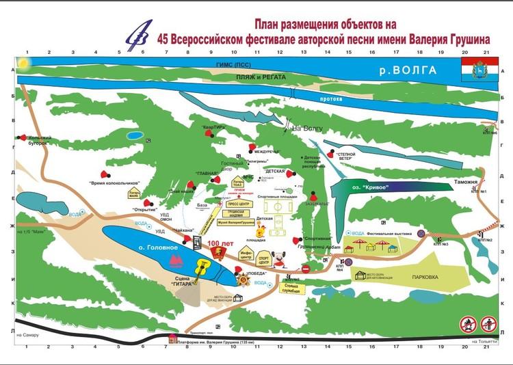 Карта фестиваля 2018