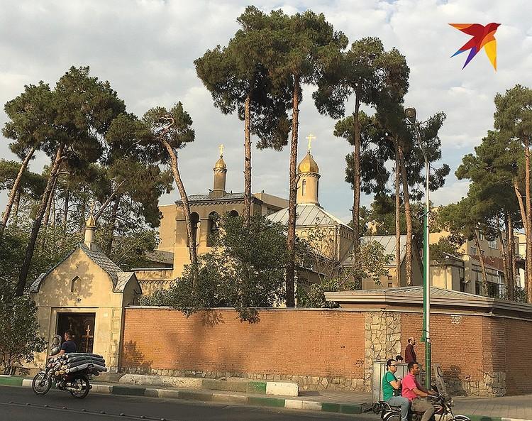 Кусочек русской земли в Тегеране - православный Свято-Николаевский собор