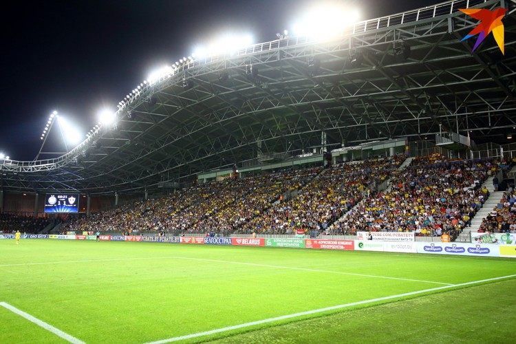 На матче присутствовало 12489 зрителей