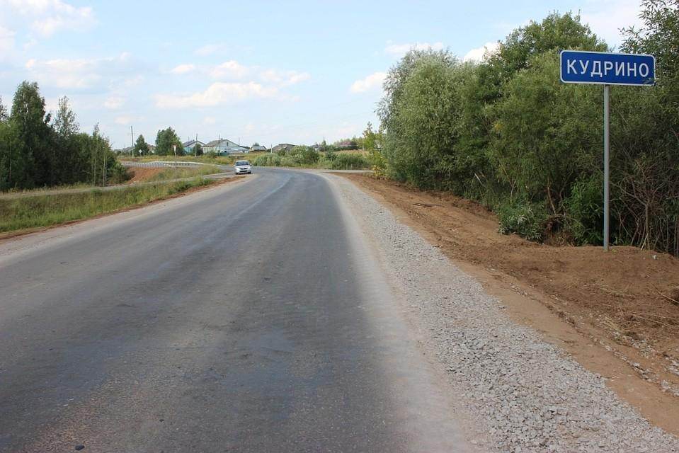окон полицейского ижевск воткинск фото о дороге сами выбираете
