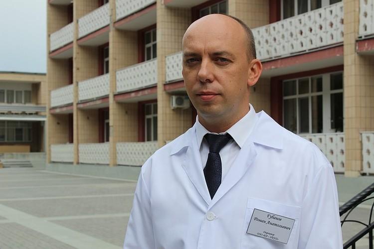 Роман Губанов
