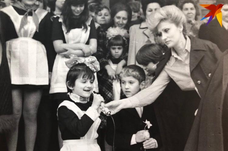 1980 год.