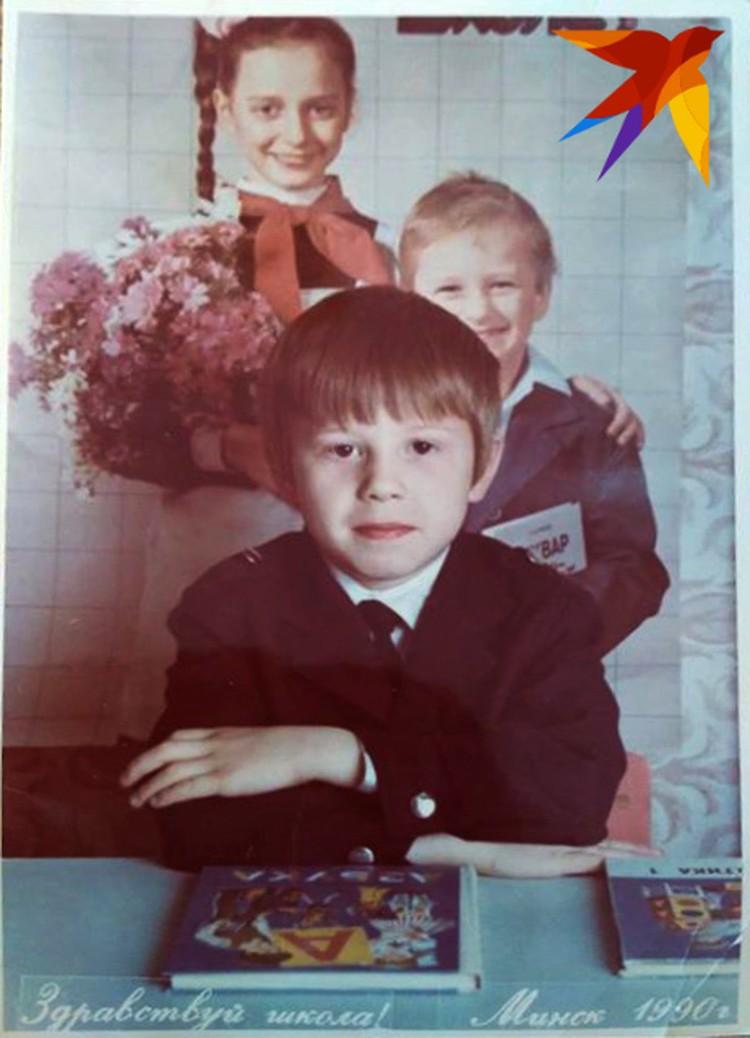 1990 год.