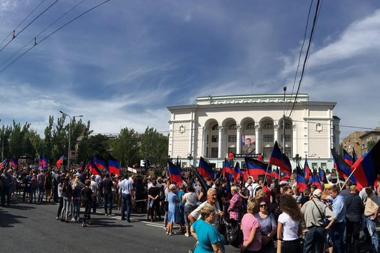 Донецк простился с Александром Захарченко. Фото: Inside Donetsk