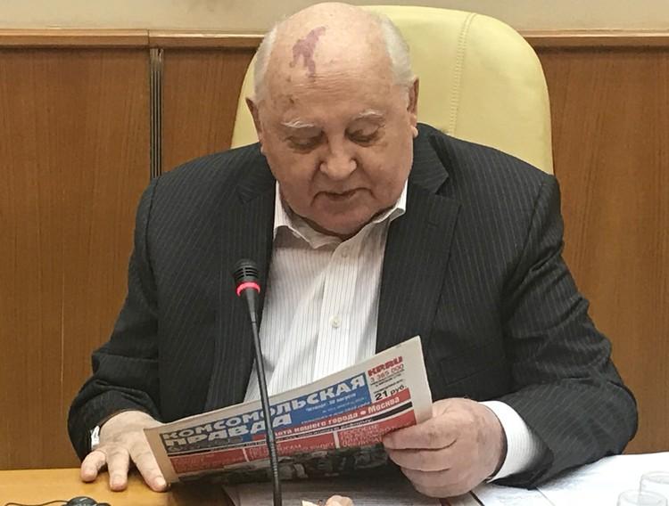 "Михаил Горбачев и свежая ""Комсомолка""."