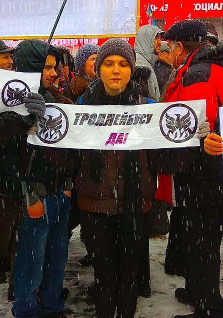Аня Павликова, главная активистка группы