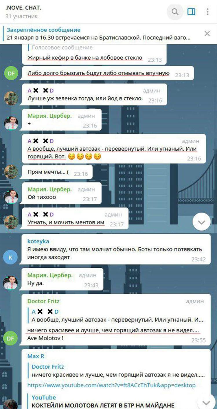 Скрины диалога Ани Павликовой (AxxD) и Петра Карамзина (Doctor Fritz, DF).