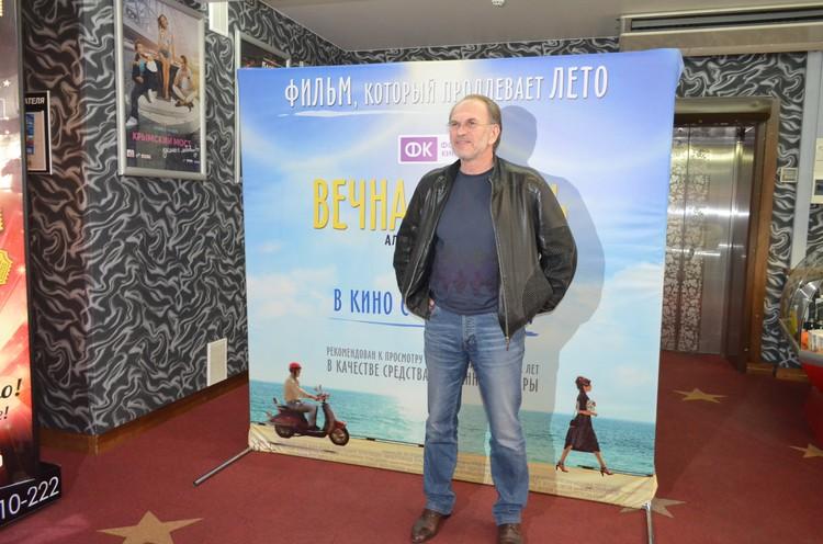 Алексей Гуськов привез в Хабаровск свое «лекарство» от осенней хандры