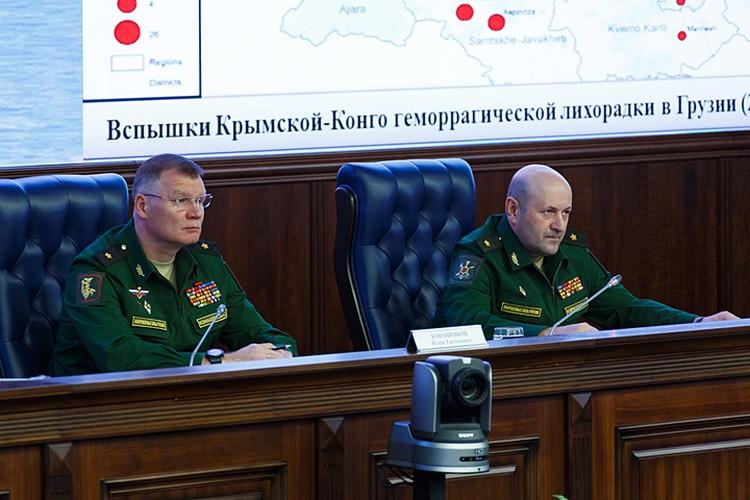 Генерал-майор Игорь Кириллов представил результаты анализа, которые действительно производят впечатление.