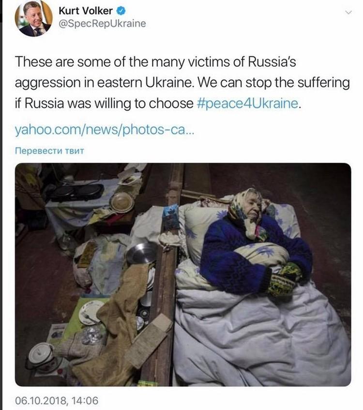 Скрин со страницы Курта Волкера в Твиттере. Вот как подписал он это фото: «Это одна из жертв российской агрессии на востоке Украины Мы можем остановить эти страдания если Россия захочет выбирать».