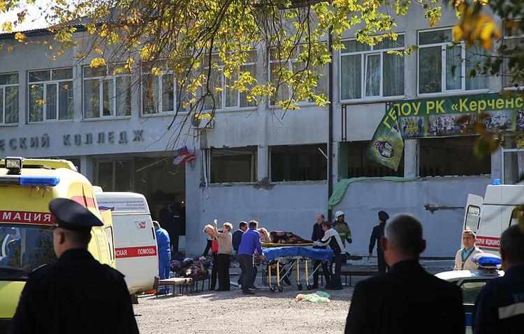 В среду, 17 октября, в Керченском политехническом колледже в 11:25 прогремел взрыв