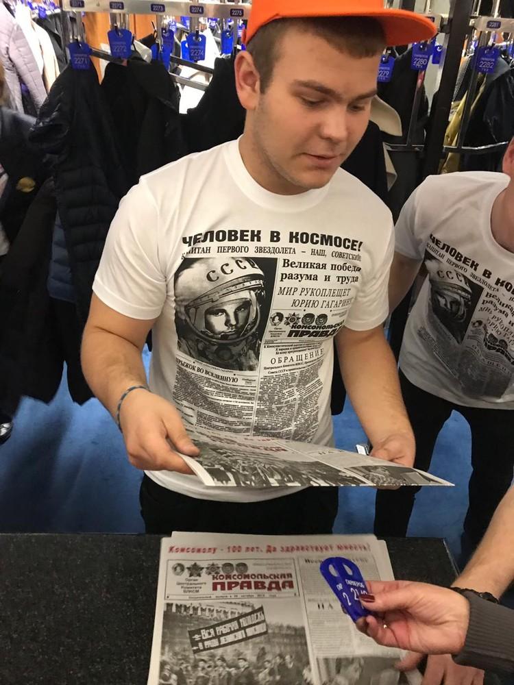 В гардеробе зрители получали уникальный 16-полосный ретро-выпуск нашей газеты. Фото Наталии Ореховой