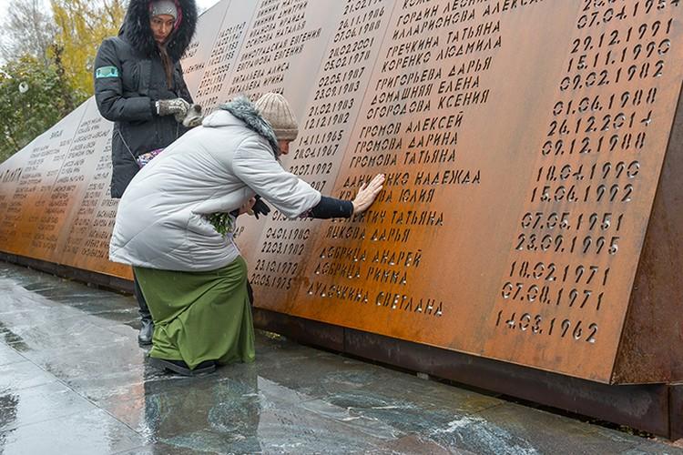 """""""Сад памяти"""" на Румболовской горе открыли через два года посел крушения. Теперь сюда приходят близкие погибших, чтобы вместе поплакать о своих любимых."""
