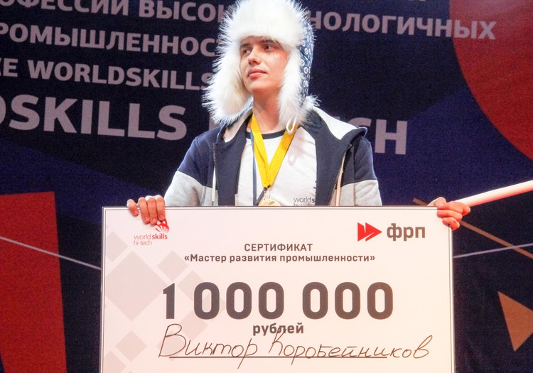 Лучший результат на чемпионате показал сварщик «Росатома» Виктор Коробейников.