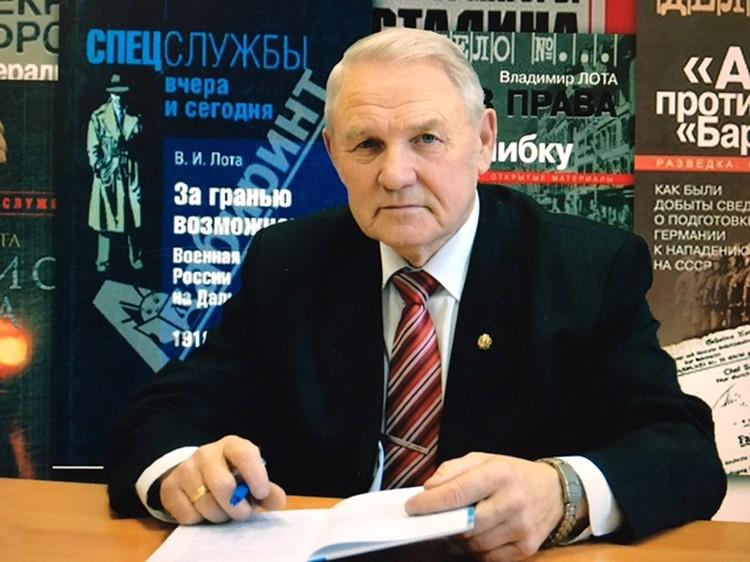 Историк ГРУ Владимир Иванович Бойко